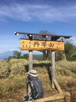 丹沢山頂1.JPG