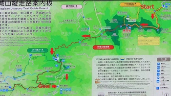 天城山縦走マップ.jpg