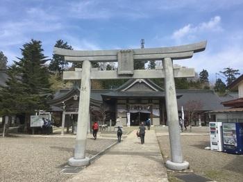 石鎚山神社成就社.JPG