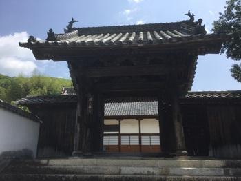 頼久寺庭園入り口.JPG